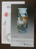 Tiger Painting Porcelain Vase,CN 07 Porcelain Artwork Jingdezhen Senior Arts And Crafts Artist PSC Specimen Overprint - Porcelain