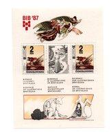 Dispertion D'une Collection D'environ 130 Très Beaux Blocs De Tchécoslovaquie ** - Blocks & Sheetlets