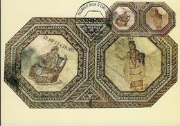 3.9.2007  -  Mosaique De Vichten,vers 240 Ap. J.C.  Terpsichore,Musé De La Danse Et Des Choeurs Dramatiques,et Melpomène - Cartes Maximum