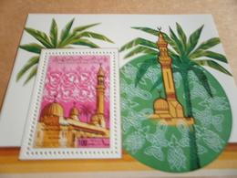 Miniature Sheets Libya Misurata Festival 1980 - Libya