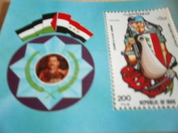 Miniature Sheets Iraq Battle Of Qadisiya - Iraq
