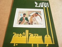 Miniature Sheets Libya Tripoli Fair Music Folklore - Libya