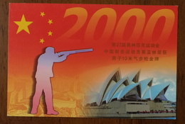 Men's 10m Air Rifle,Sydney Opera House,CN 00 Sydney Olympic Games Chinese Winner Gold Medal Event Pre-stamped Card - Shooting (Weapons)