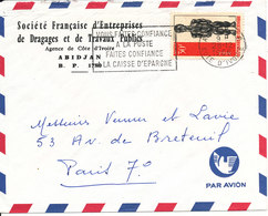 Ivory Coast Air Mail Cover Sent To France 28-12-1966 Single Franked - Ivory Coast (1960-...)