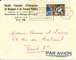 Ivory Coast Air Mail Cover Sent To France 21-12-1966 Single Franked - Ivory Coast (1960-...)
