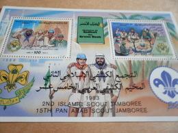 Miniature Sheets Libya 2nd Islamic Scout Jamboree - Libya