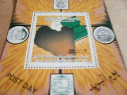 Miniature Sheets Libya 1982 Post Day Philex France - Libya