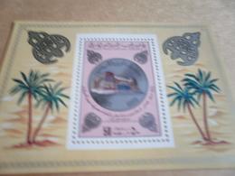 Miniature Sheets Libya 981 Bank Of Libya With Traditional Silver Jewellery - Libya