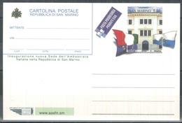 2006 - IP** (005736) - Postal Stationery