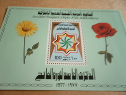 Miniature Sheets Libya 8th Anniversary Of Revolution - Libya