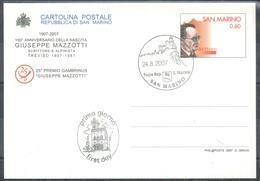 2007 - IPUS (005718) - Postal Stationery