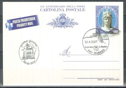 2007 - IPUS (005721) - Postal Stationery