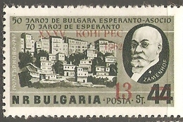 Bulgaria, 1962 Esperanto Congress Overprint On 50 Year Bulgarian Esperanto Society 1 Value MNH - Esperanto