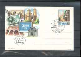 1988 - IPUS (005130) - Postal Stationery