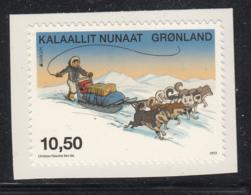 Greenland 2013 MNH Sc 641 10.50k Dogsled, EUROPA - Groenland