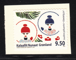 Greenland 2012 MNH Sc 633 9.50k Red And Blue Inuit Girls As Christmas Decorations - Groenland