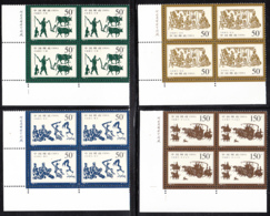 People's Republic Of China 1999 MNH Sc 2942-2947 Stone Carvings Han Dynasty Set Of 6 Lower Left Corners - 1949 - ... République Populaire