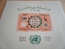 Miniature Sheets Peace And Progress Yemen 1970 - Yemen