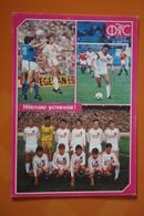 OLD USSR SOCCER TEAM - ITALY 1990 - FOOTBALL WORLD CHAMP - Voetbal