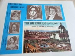 Miniature Sheets Yemen 1970 The 200th Anniversary Of Beethoven Birth - Yemen