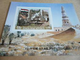 Miniature Sheets Yemen 1971 Peace And Progress - Yemen