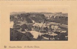Postcard Bruxelles Laeken Le Pavillon Chinois  My Ref  B13278 - Panoramic Views