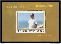 North Korea 2004 Mih. 4801 (Bl.596) Deng Xiaoping MNH ** - Korea, North