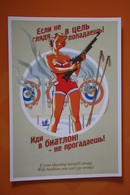 Biathlon In Olympic Games (Russia). Modern Npostcard - Pin-up - Erotic - Jeux Olympiques