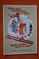 Skiing In Olympic Games (Russia). Modern Npostcard - Pin-up - Erotic - Jeux Olympiques