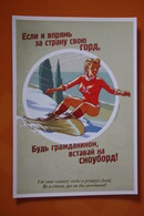 Snowboarding In Olympic Games (Russia). Modern Npostcard - Pin-up - Erotic - Jeux Olympiques