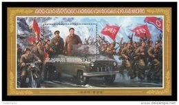 North Korea 2011 Mih. 5838 (Bl.828) Kim Jong II In Paintings. Victorious March. Car. Motorbike MNH ** - Korea (Nord-)