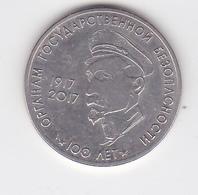 2017 , Moldova , Transnistria , Dezerjinskii , Coins - Moldavië
