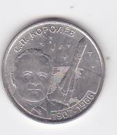 2017 , Moldova , Transnistria , Space , S.Koroliov , Coins - Moldawien (Moldau)