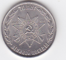 2015 , Moldova , Transnistria , Space , WV2 , Coins - Moldova