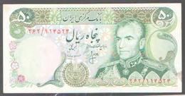 IRAN SHAH PEKHLEVI 50  1975 UNC - Iran