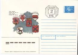Belarus   1991 Pre-paid Envelope Overprint Machine Stamp Coat Of Arms - Belarus