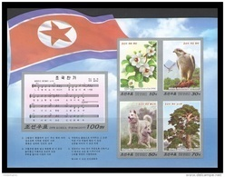 North Korea 2017 Mih. 6353B/57B (Bl.928B) Paean To The Motherland. Flora And Fauna. Birds. Dogs. Music (imperf) MNH ** - Korea, North