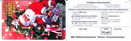 Phonecard   Russia. Sochi 50 Rubls  No  Number. No  Pin R - Russia