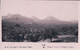 Grèce, Iles Des Cyclades, Naxos Bois Et Villages Traghea (729) - Griekenland