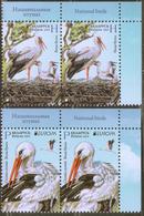 2019 Belarus 2x2v-2 Sets EUROPA CEPT: National Birds. Fauna. Storks Mi 1300-1301 MNH - Bielorrusia