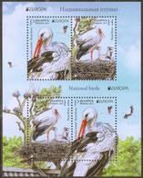2019 Belarus Block EUROPA CEPT: National Birds. Fauna. Storks Mi 1300-1301 (Bl 176) MNH - Bielorrusia