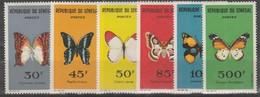 LOT 11 SENEGAL N°226 à 231 * - Seychelles (1976-...)