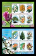 North Korea 2019 Mih. 6575/80 Central Botanical Garden. Flora. Flowers And Plants MNH ** - Korea, North