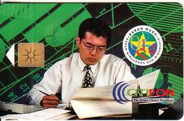MALAYSIA(chip) - Working Man, Rakan Muda, CITIFON Telecard RM10, Chip GEM1.2, Used - Malaysia