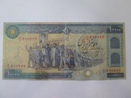 Iran 10000 Rials 1981 Banknote Bad Grade - Iran