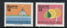 Sri Lanka 1980 Buddhist Congress MUH - Sri Lanka (Ceylon) (1948-...)