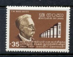 Sri Lanka 1981 Rhys Davids MUH - Sri Lanka (Ceylon) (1948-...)