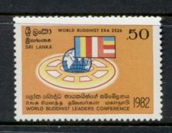 Sri Lanka 1982 Budhist Leaders MUH - Sri Lanka (Ceylon) (1948-...)