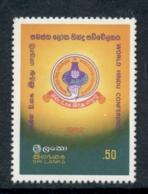 Sri Lanka 1982 World Hindu Conference MUH - Sri Lanka (Ceylon) (1948-...)