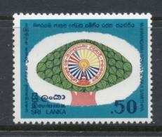 Sri Lanka 1982 Sasana Sevaka Samithiya MUH - Sri Lanka (Ceylon) (1948-...)
